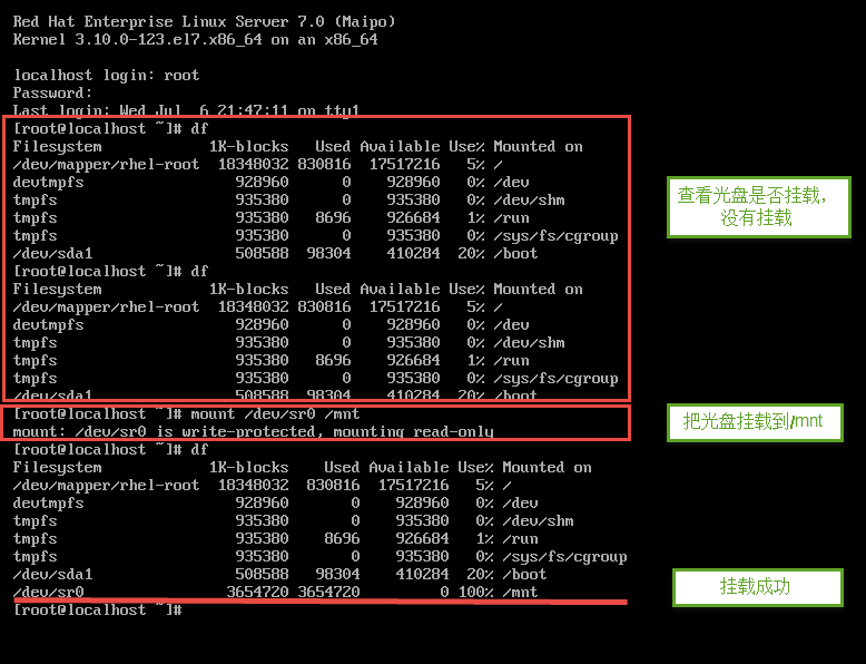 RHEL/Centos7 安装图形化桌面RHEL/Centos7 安装图形化桌面