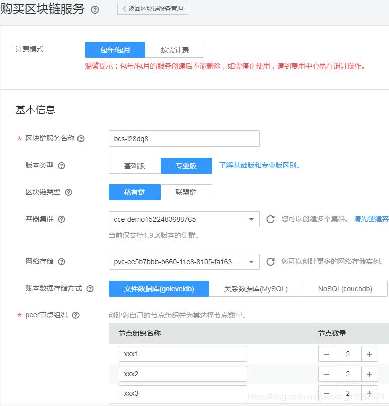 拍卖网站源码免费下载(免费网站源码) (https://www.oilcn.net.cn/) 综合教程 第1张