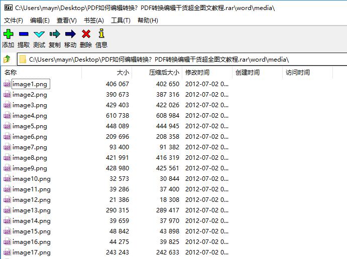 036cb4272e84861cf804843f8b0bc547.png