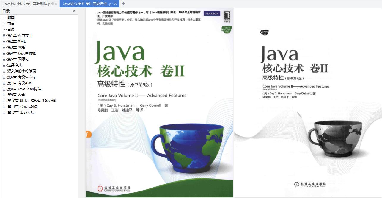 强!面向高级程序员的参考书,阿里大牛都在用的Java核心技术