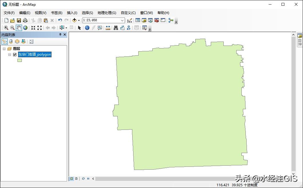 如何下载省市县行政区划及乡镇边界