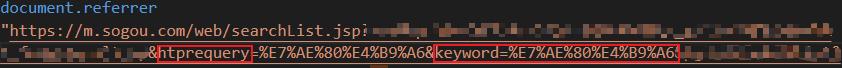 控制台打印是省略的,下载下来打开来看,keyword后为关键词