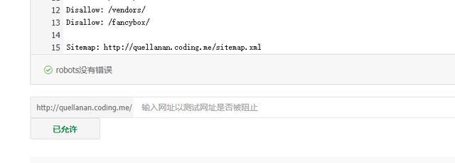 个人网站源码下载后怎么安装(个人qq业务网站源码) (https://www.oilcn.net.cn/) 综合教程 第24张