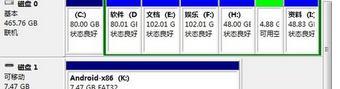 049b5f7c4d5e7118bf21ca9371b3e338.png