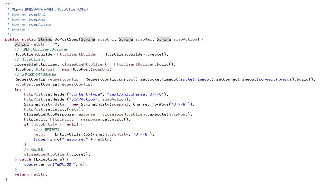 Java之HttpClient调用WebService接口源码-004.png