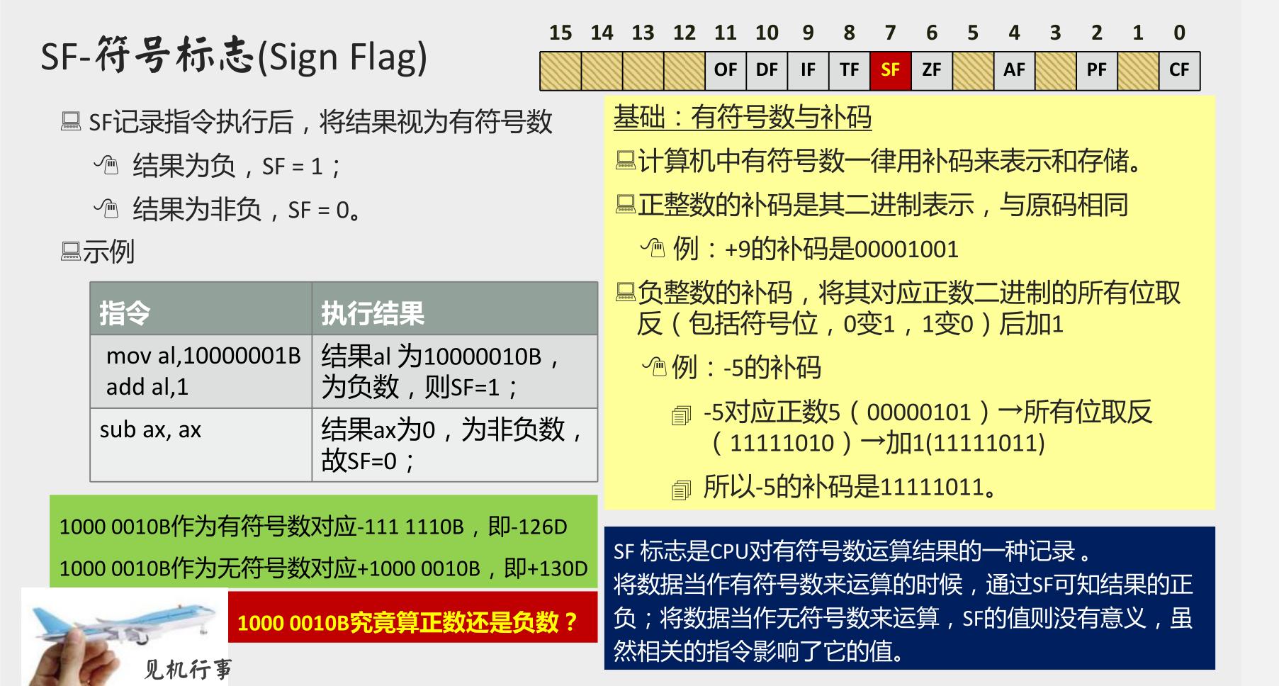 image-20210101225851796