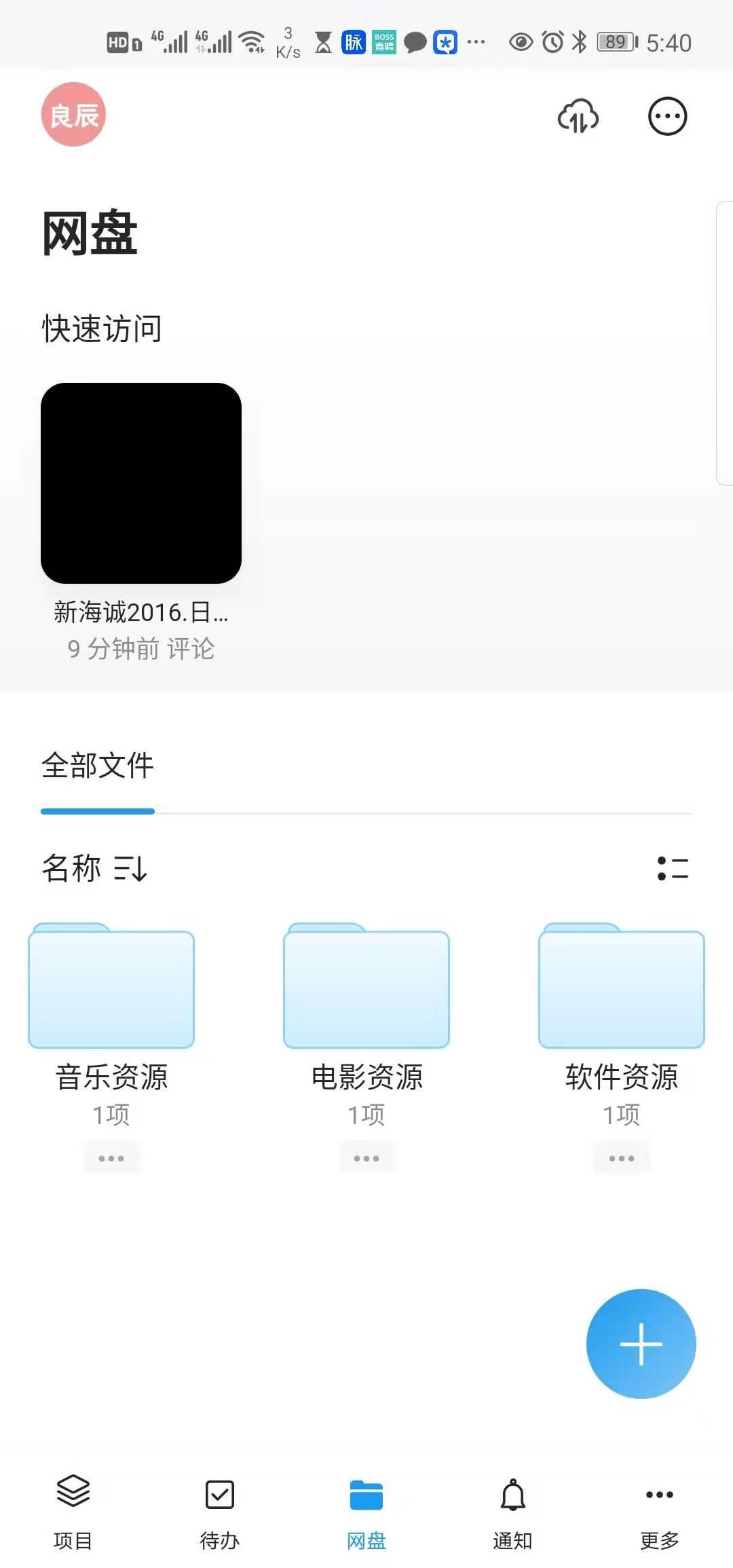 微信图片_20201127175552