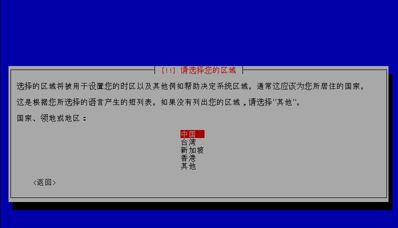 在云服务器上搭建公网kali linux2.0(图13)