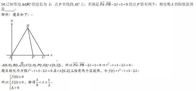 06d32fa2be26a4d7ef805b9f4b81d483.png