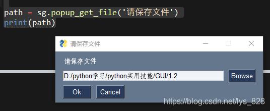 Python 自动化库介绍 PySimpleGUI插图(11)