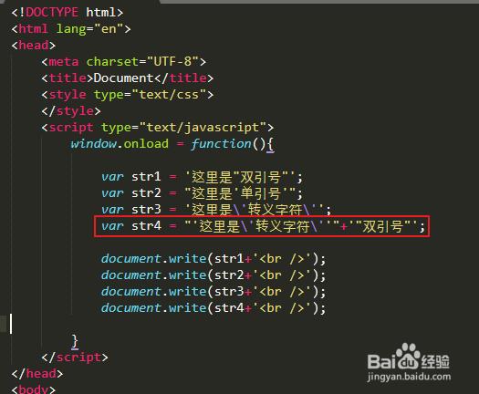 js如何在字符串中添加双引号