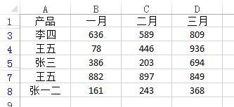 07f9002a2bc6b2b6e833c98e33bff404.png