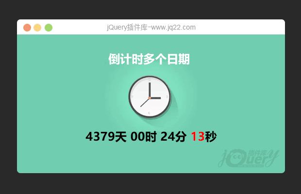 08bdc37336545e2a255d597ba87389b2.png
