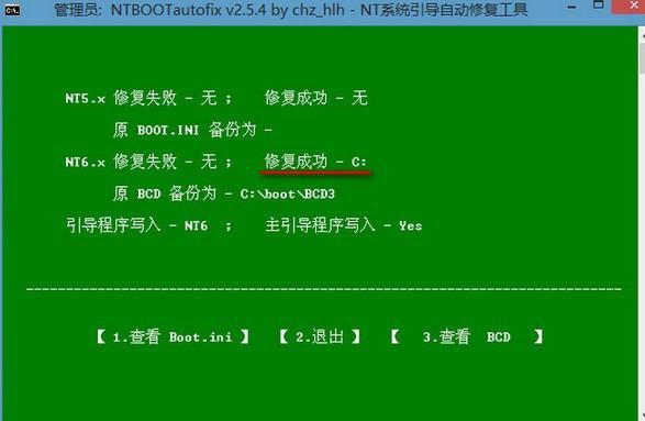 096498ffcdd6ae1db4f4752822fbc65b.png
