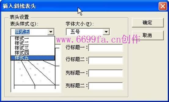 096ea5a46eca2c20db2c8473f58a863f.png