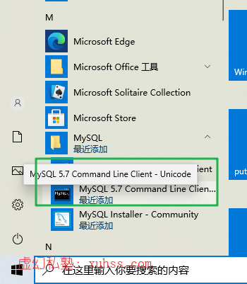 09bb2d5cbc51b68e132bc2609f11cd69 - Python flask实战订餐系统微信小程序-04Windows安装MySql