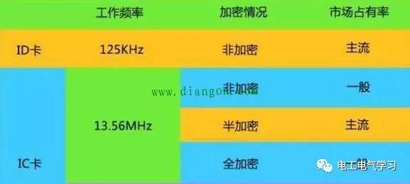 0a2bf64ec210ebcf4267d351d9b618bf.png