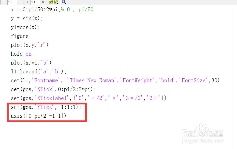 Matlab如何调整坐标轴刻度