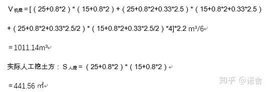 0aa8057a749f0e0cfd0c28c65a20b96d.png