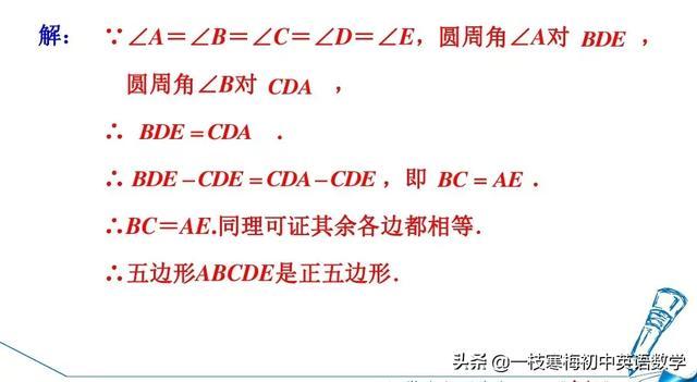 0aacef4a03d41b38c2c66215c2eccb5a.png