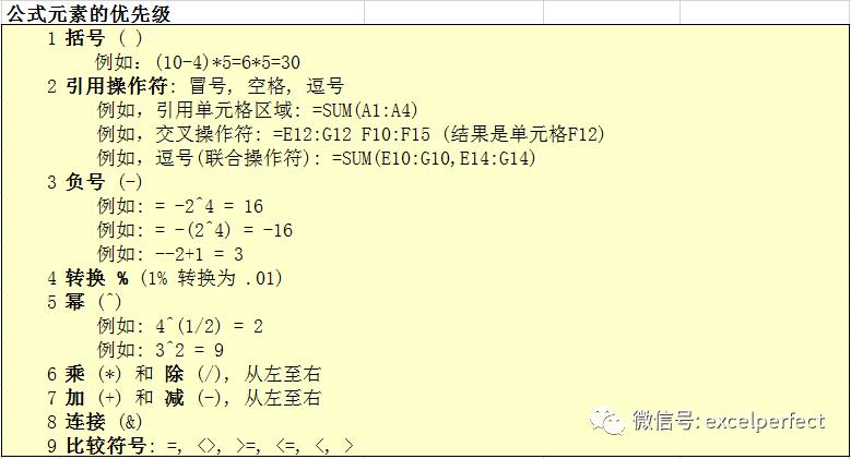 0aba0c7f94ecc8f7e0c2012571b054d0.png