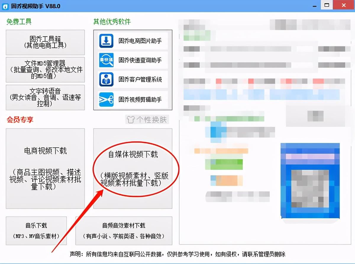 短视频影视如何下载,教你批量下载搜狐影视里的视频