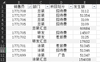 0bc52cbfd8de886765d71bd8ac5b48f3.png