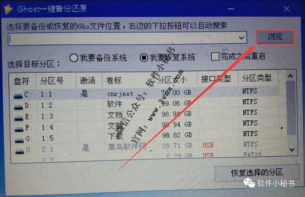 0be8a9f90d3e210ae23e098aea935fa1.png
