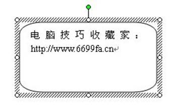 0c736f6d0f87b7e808d443f5ad925342.png