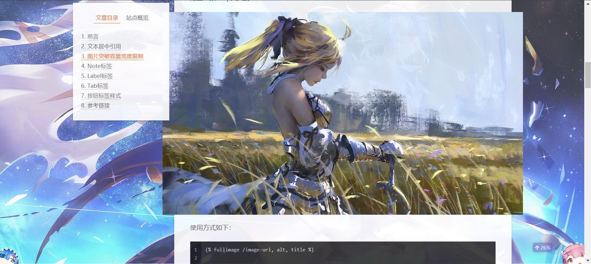 hexo-write-2.jpg