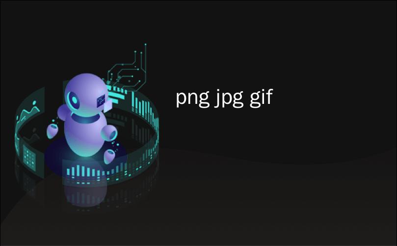 png jpg gif