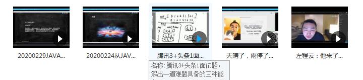 太厉害了!腾讯T4大牛把《数据结构与算法》讲透了,带源码笔记