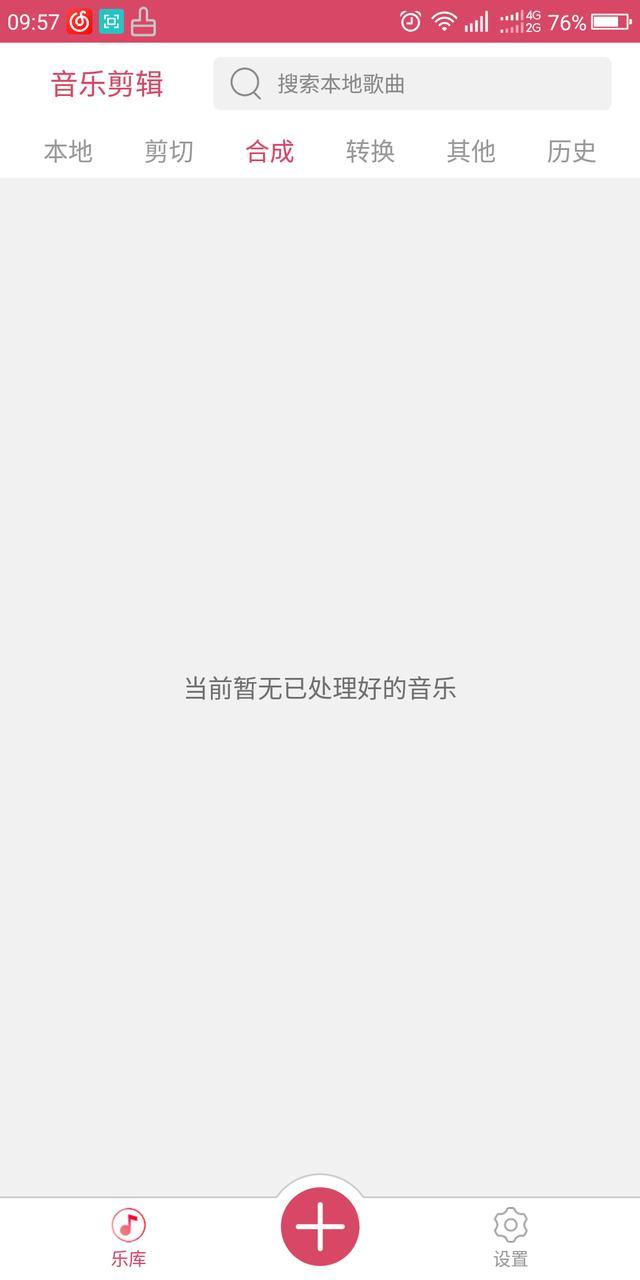 0d93f9e81f0f1e532b034c0ede35c2a3.png
