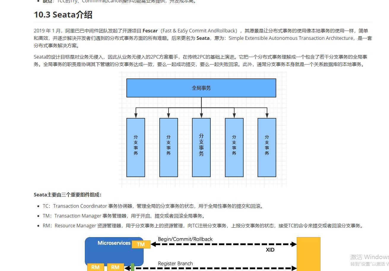 """横空出世!阿里出产的""""第二代微服务""""学习手册,应用与源码双飞"""