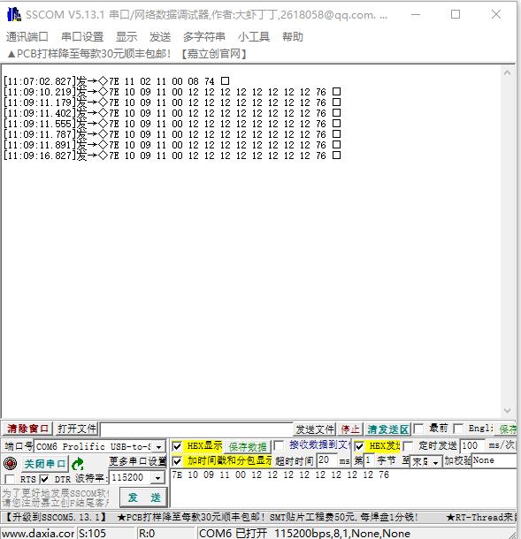 0fbdfdd52f653596f3f7e585cc7c47e5.png