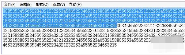 1089ea1b0fe1b18ade6735ca954c76f6.png
