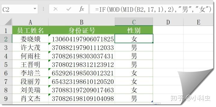 109c1f22c2a34bd4817de25d25acafaf.png