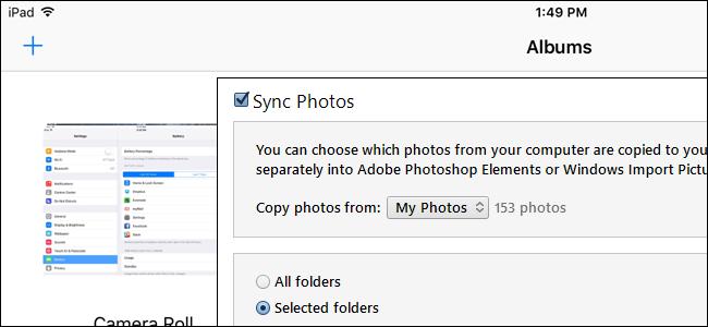 00_lead_image_transfer_photos