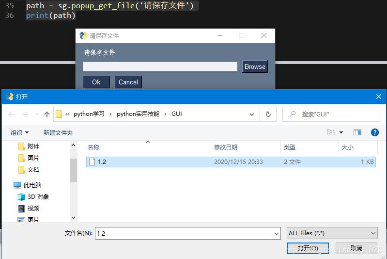 Python 自动化库介绍 PySimpleGUI插图(10)