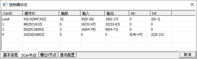 121c8fb5e4ef6dc4690edf8b6b28fcd8.png