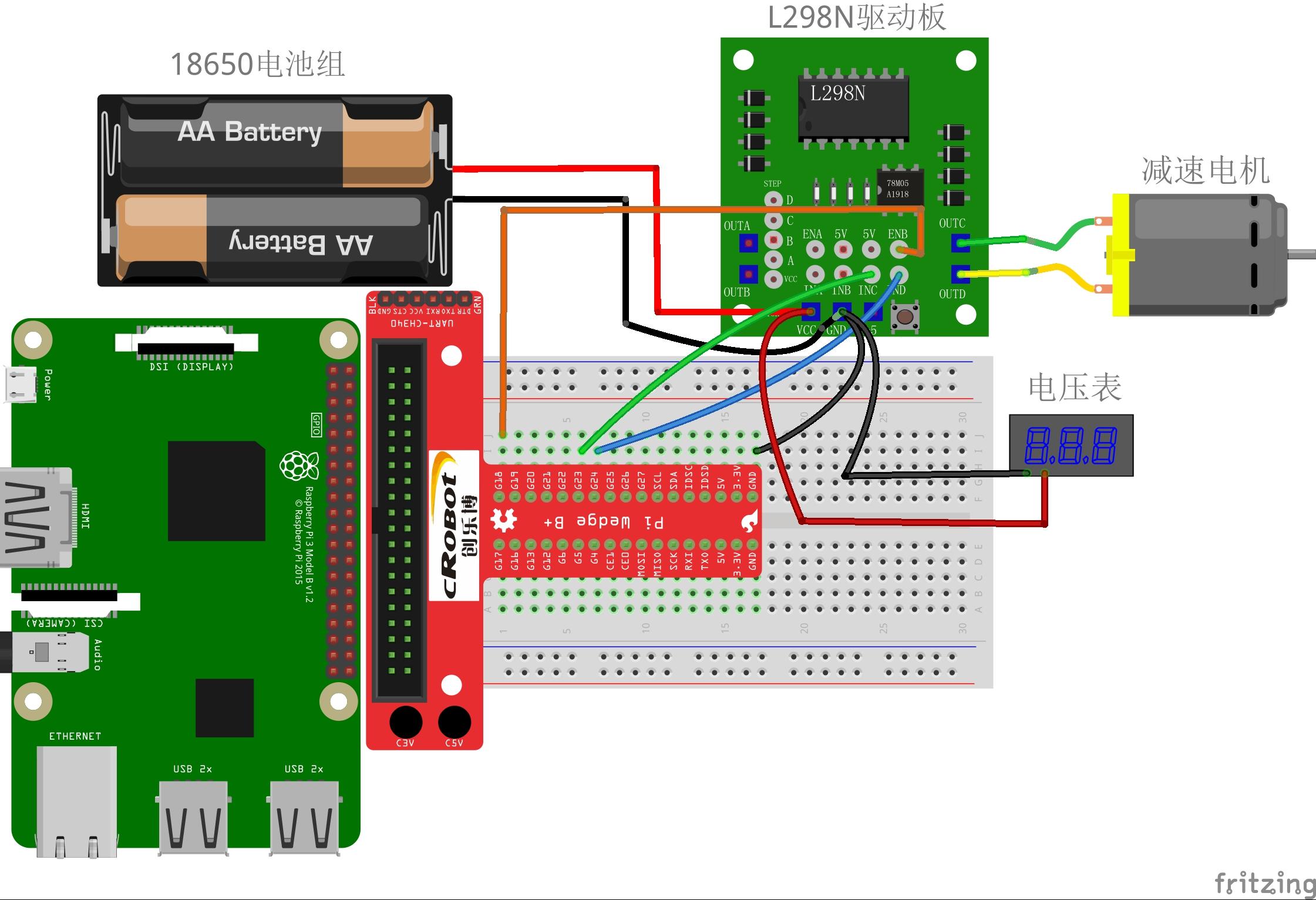 L298N模块驱动直流电机电路图