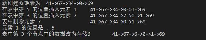 12a6c55f4c81d245ba292ed8f4e53a92.png