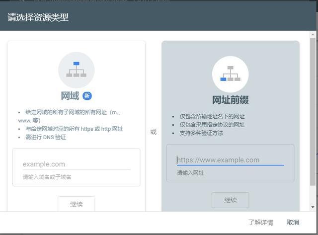 个人网站源码下载后怎么安装(个人qq业务网站源码) (https://www.oilcn.net.cn/) 综合教程 第14张