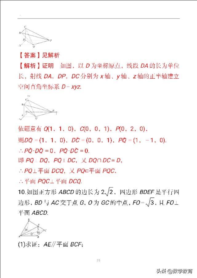 12d7b57f84eedcce6607113b3c0b095a.png