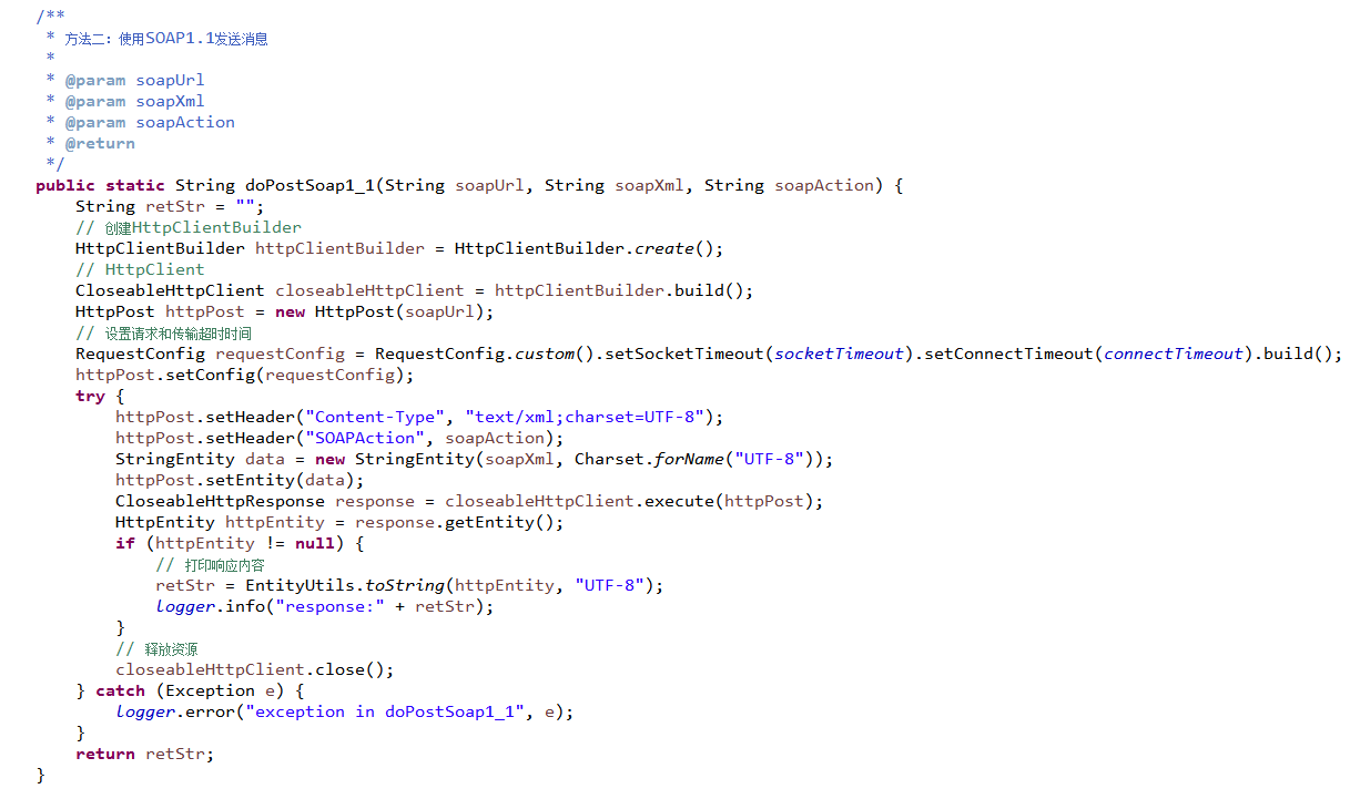 Java之HttpClient调用WebService接口源码-005.png