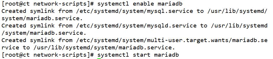 OpenStack 环境配置