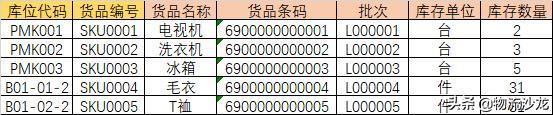 141626c2456999d25385de4bf444c24e.png