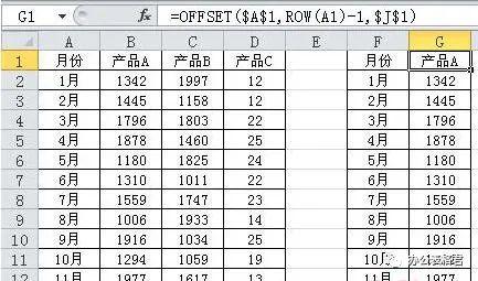 148519c76204cdb6c85563d11f5330de.png