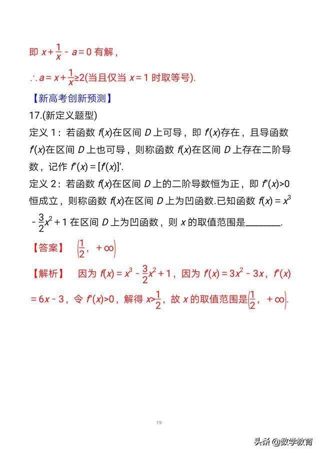 15d7fdc8333d082635333e9fae04acf1.png