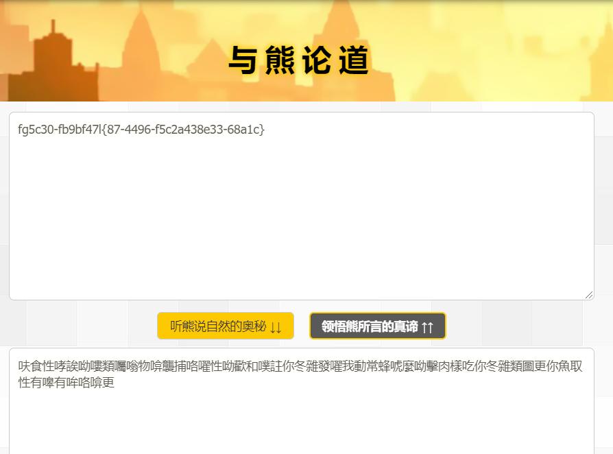 【ctf】第一届浙江师范大学网络与信息安全校赛wp